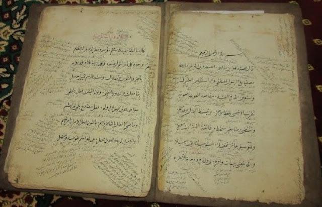 Kitab Alfiyah Tulisan Tangan Syaichona Cholil Berusia 122 Tahun Lebih