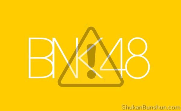 BNK48 Bubar Penyebab Alasan.png