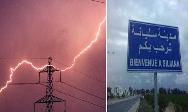 سليانة: انقطاع التيار الكهربائي في عدة مناطق بسبب هبوب عاصفة