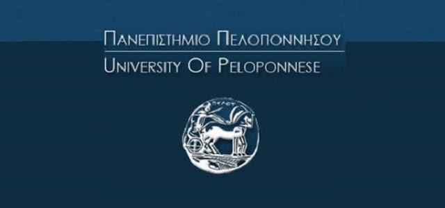 40 θέσεις μεταπτυχιακών φοιτητών στο Τμήμα Οργάνωσης και Διαχείρισης Αθλητισμού του Πανεπιστημίου Πελοποννήσου