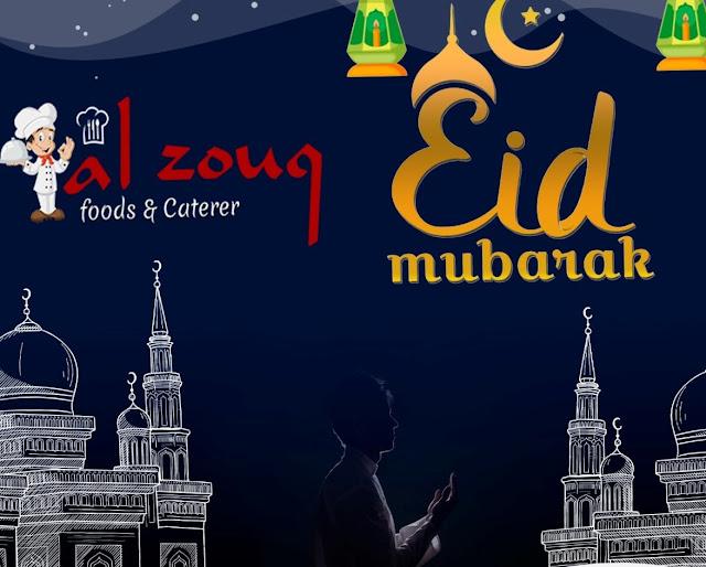 https://www.festival-history.com/2021/04/eid-mubarak-wishes.html