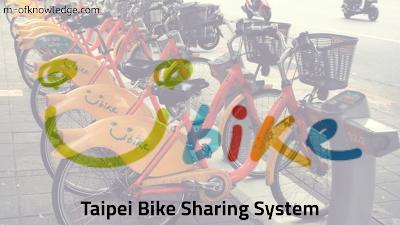خدمة يوبايك Ubike لتأجير الدراجات الهوائية في تايوان
