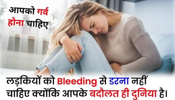 80 Psychology Facts In Hindi | दिमाग हिला देने वाले रोचक तथ्य