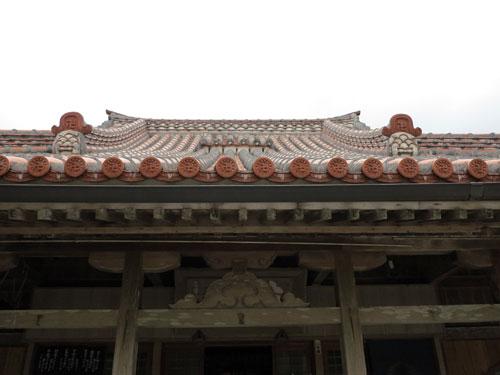 Torinji Temple Ishigaki Okinawa