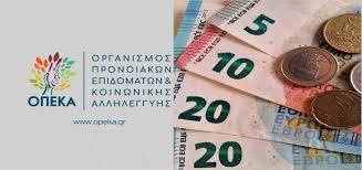 ΟΠΕΚΑ: Πώς θα πληρωθούν φέτος οι δόσεις του επιδόματος παιδιού