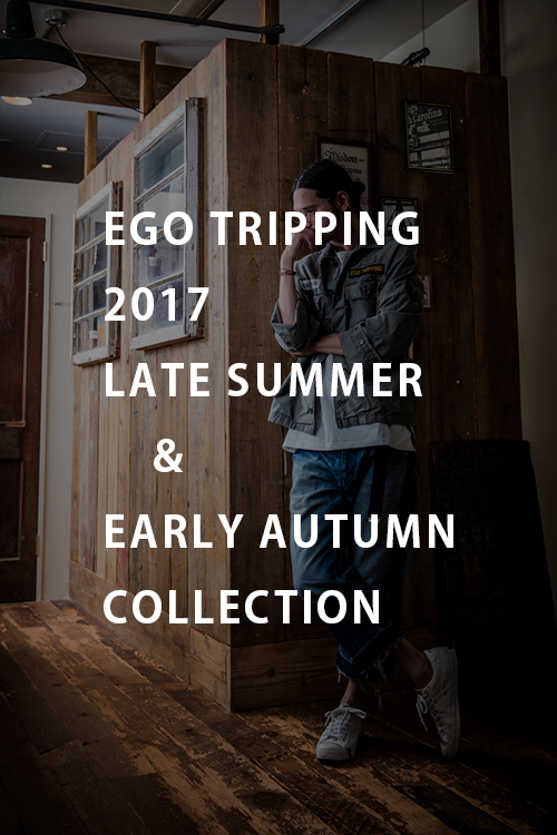 http://egotripping1999.blogspot.jp/2017/05/2017-late-summer-early-autumn-collection.html