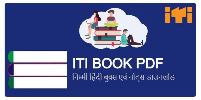 Copa iti book pdf