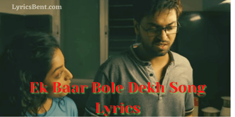 Ek Baar Bole Dekh Song Lyrics