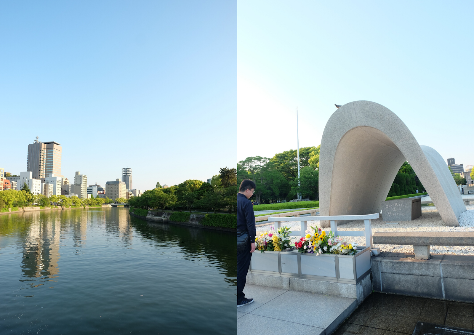 Hiroshima, The Peace Memorial Park Curitan Aqalili