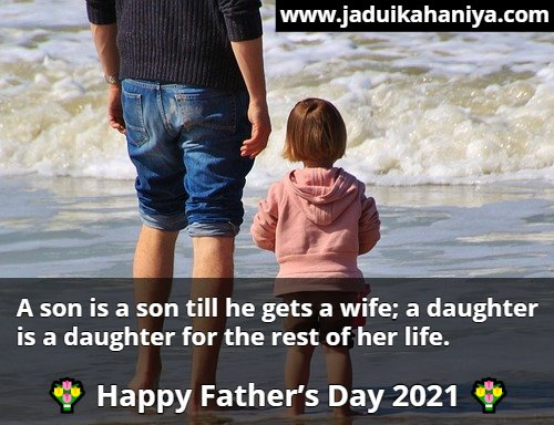 Fathers Day Captions from Daughter