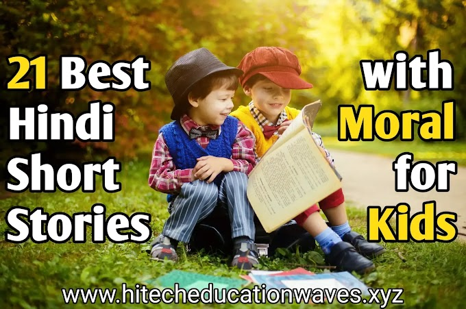 21 Best Moral Short Stories for Kids in Hindi with Images [2020] - Hi Tech Education Waves