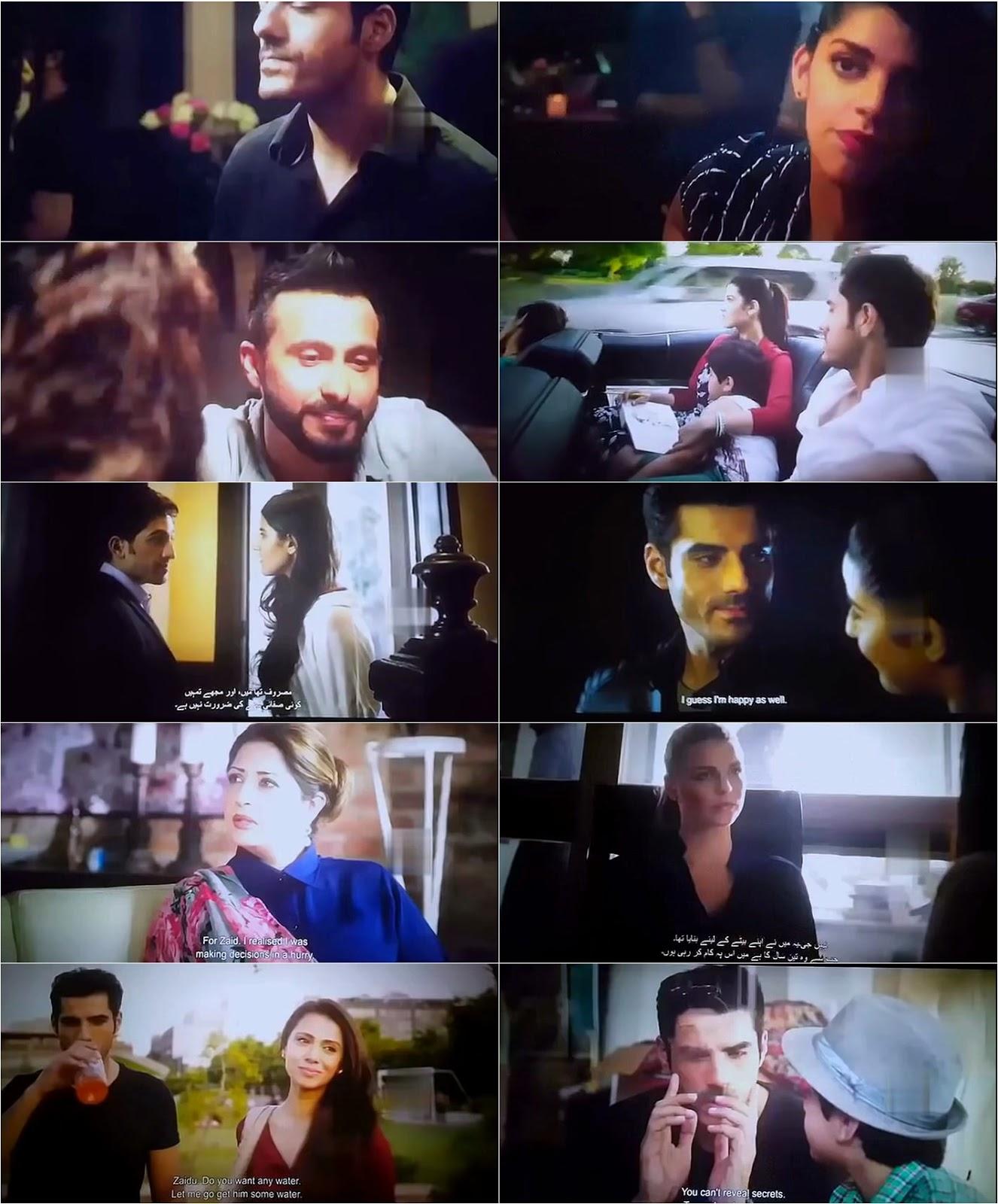 Dobara Phir Se Movie Screenshot