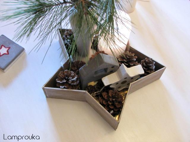 Οδηγίες για να φτιάξεις χριστουγεννιάτικο δίσκο αστέρι.