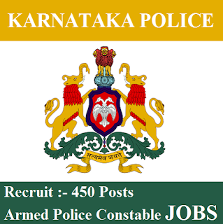Karnataka State Police, KSP, Police, KSP Answer Key, Answer Key, ksp logo