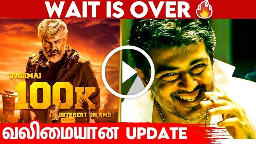 Breaking : Valimai படம் Deepavali-க்கு Release-ஆ? வலிமையான update ..