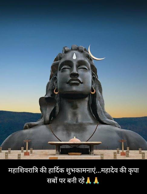Happy Maha Shivaratri Images,Maha Shivaratri Images,Maha Shivaratri Images in Hindi,