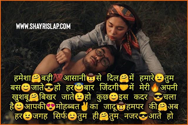 [199+] Best Urdu Shayari for   Shayari lovers with   HD Urdu Shayari images & videos  