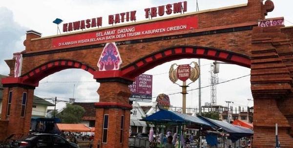 Kampung Batik Trusmi, via:qlapa.com
