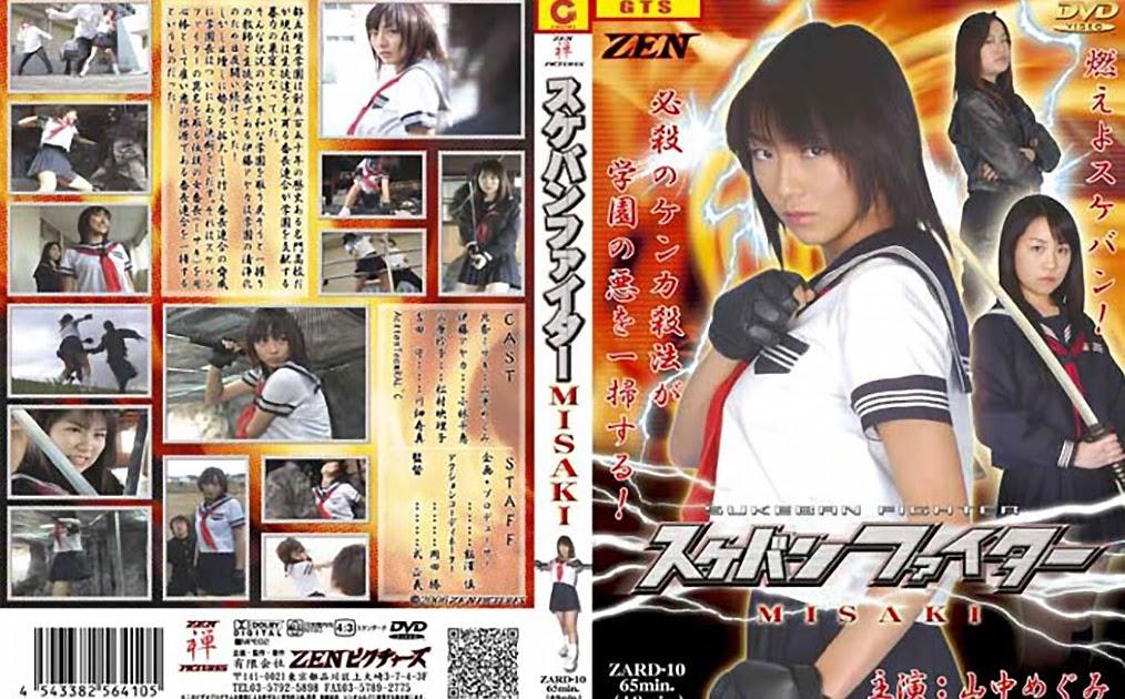 ZARD-10 Girl Fighter MISAKI