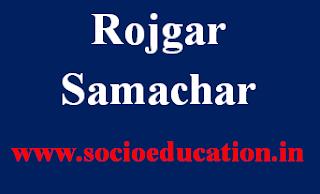 Rozgaar Samachar 25-03-2020