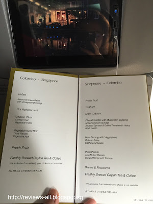 SriLankan Airlines On Board Flight Menu Blog Review