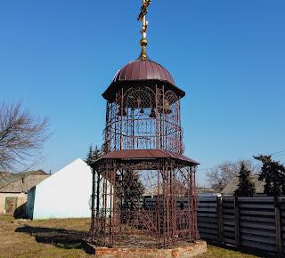 Селище Удачне. Свято-Георгіївська церква. Майданчик для будівництва. Дзвіниця