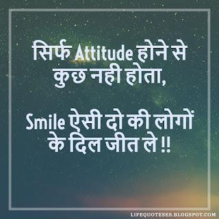Khatarnak Attitude Status