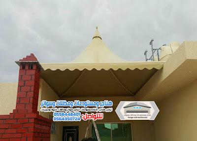 مظلات الرياض 2021