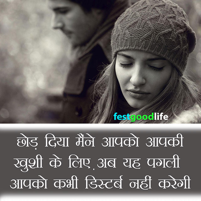 mood sad status in hindi,sad love status,sad whatsapp status,sad shayari status ,sad love status in hindi