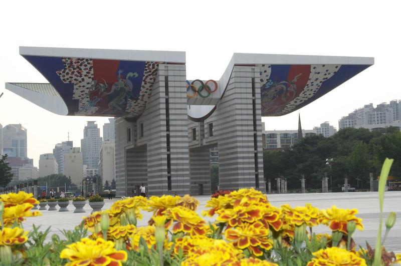 Olympic Park (Seoul)