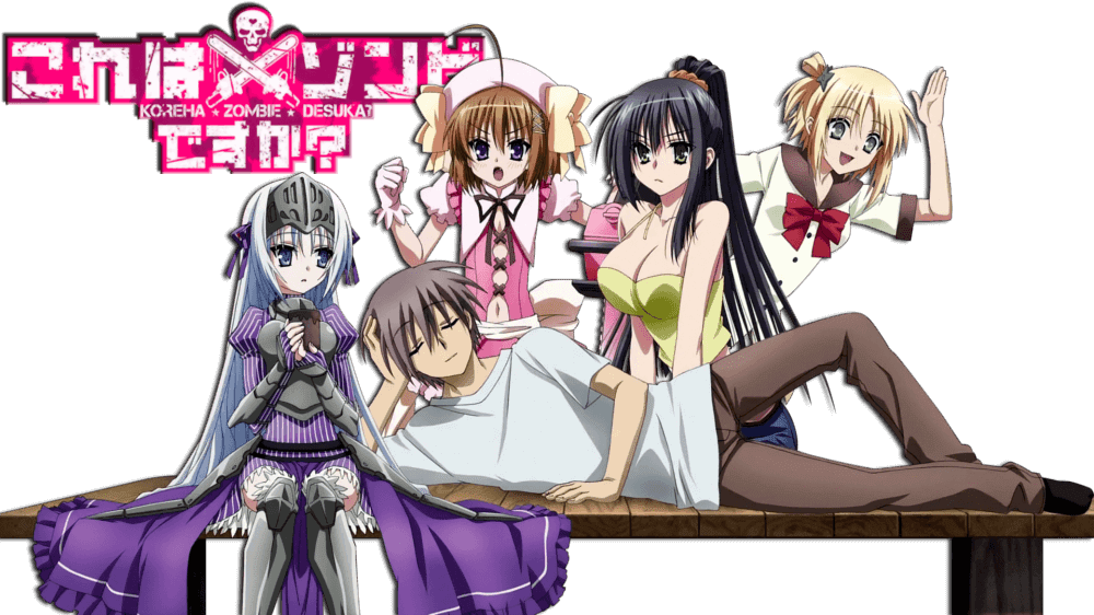 Kore wa Zombie Desu ka? ( Season 2 ) [BD] Sub Indo : Episode 1-10 END