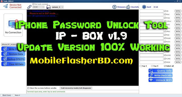 Download iPhone Password Unlock Tool IP- BOX v1.9 Latest Update 2020 Unlock Tool Free For All