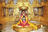 Somnath Jyotirlinga in the Dwadash Jyotirlinga mantra
