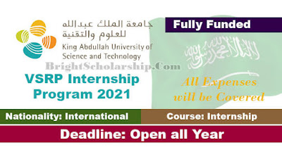 برنامج KAUST VSRP للتدريب المدفوع في المملكة العربية السعودية - ممول بالكامل