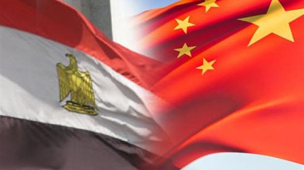 الصين تفرض حظراً في المعاملات البنكية على مصر, بالصور