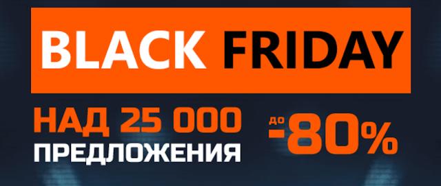 Ozone.bg ПРЕДСТАВЯ  BLACK Friday  18-25.11 2019