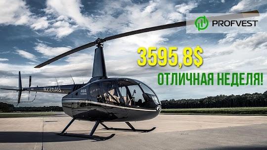 Отчет инвестирования 07.06.21 - 13.06.21: Наш портфель $42708,8, прибыль $3595,8 (8,4%)