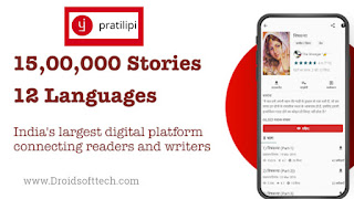 Pratilipi App for PC