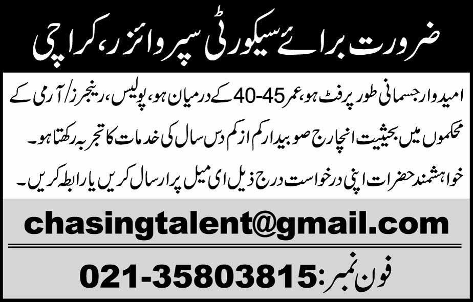 Supervisor in Karachi 24 May 2019