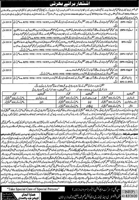 ementary-and-secondary-education-department-jobs-2020-waziristan-apply-online-via-etea