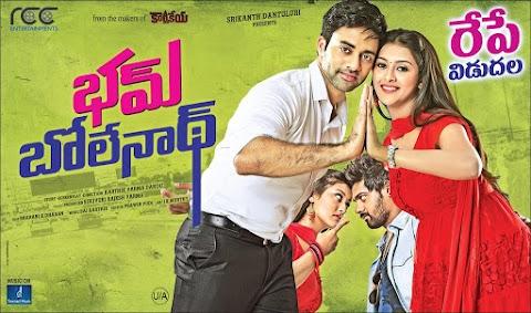 Download Yaarada Avan - Bham Bolenath (2021) Tamil Full Movie | Navdeep, Pooja Jhaveri
