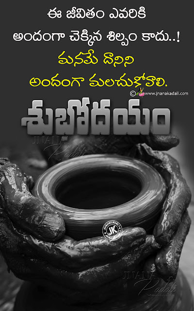 telugu good morning quotes hd wallpapers, pottery hd wallpapers free download, sculpture hd wallpapers free download