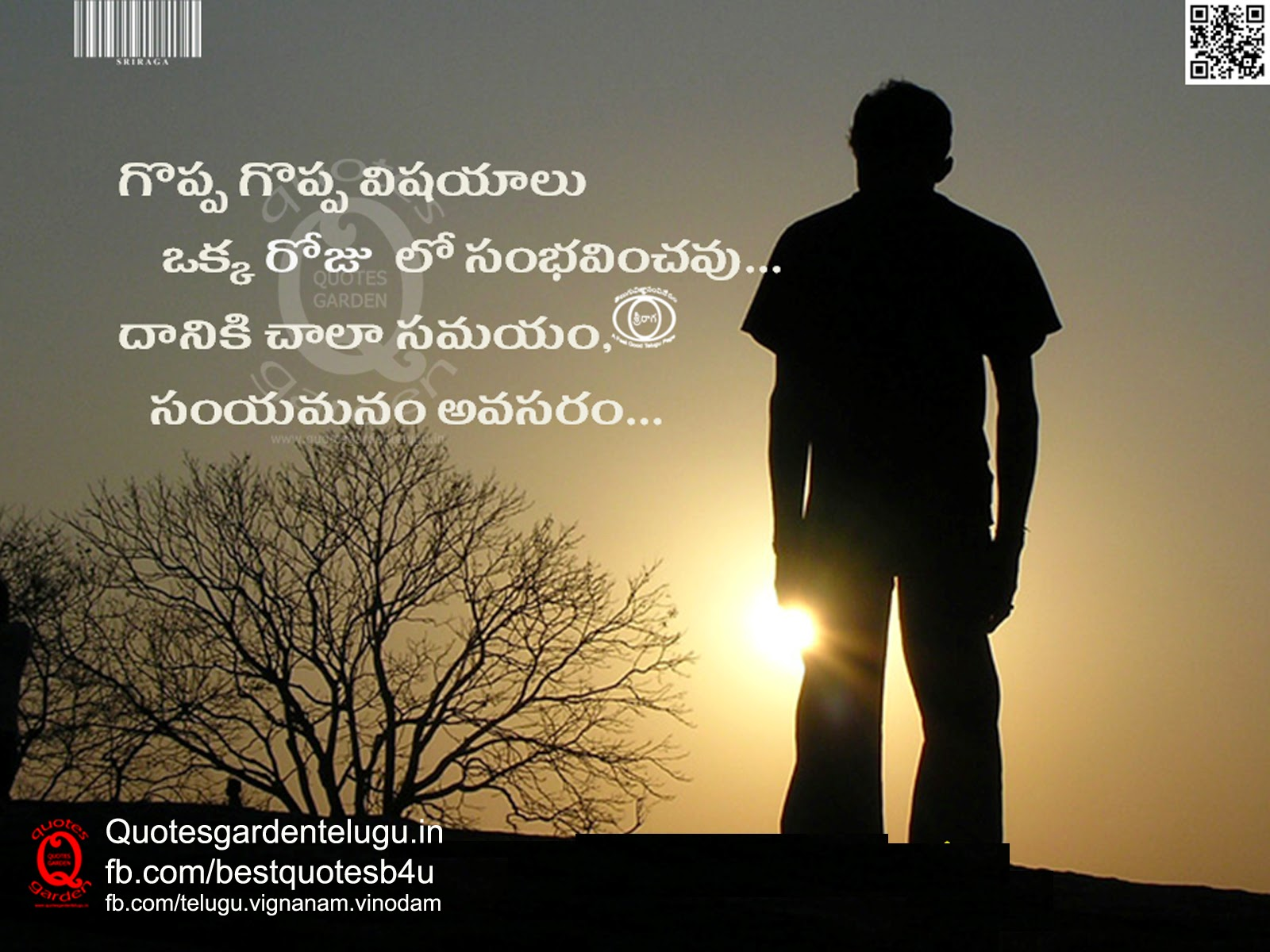 Nice Telugu Inspriational Life Quotes With Awesome Wall Papers And