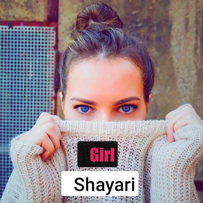 Top 10+ Shayari Caption For Girl in Hindi For Instagram