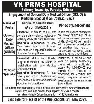 GDMO/Medicine Specialist Vacancy at VK-PRMS-Hospital | Last date 21-May-2021