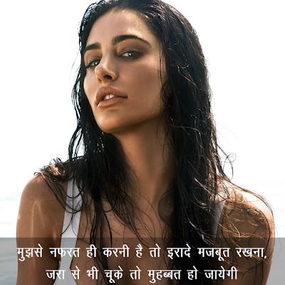love status for whatsapp in hindi shayari