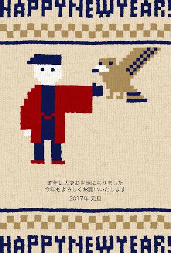 放鷹術の編み物デザインの年賀状テンプレート(酉年)