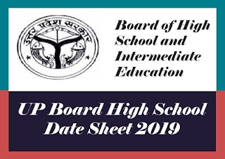 UP Board Exam Date Sheet 2019, UP Board Time table 2019, UP High School Time table 2019, UP High School Date Sheet 2019