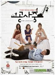 Gongsajoong Full Korea Adult 18+ Movie Online