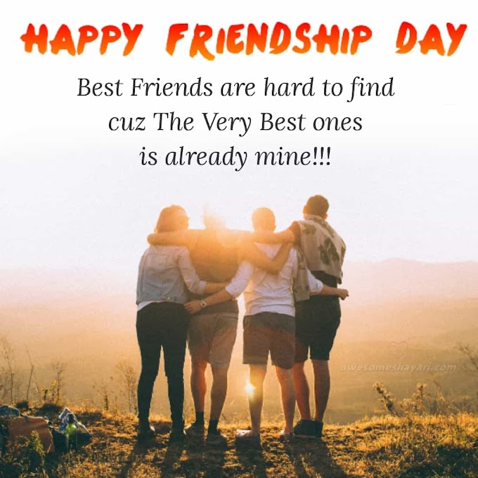 Friendship Day Quotes, Wishes, Images, Status for Whatsapp, Facebook